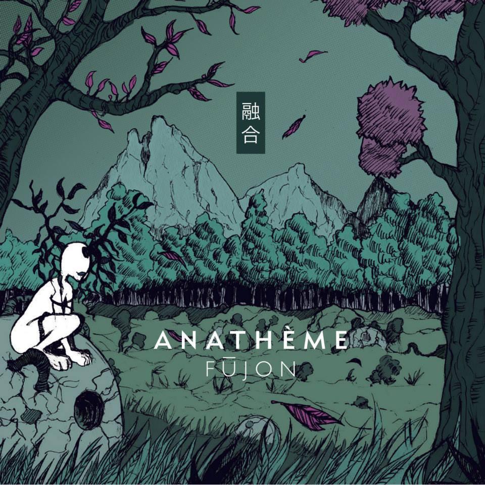 Anathème: Fūjon