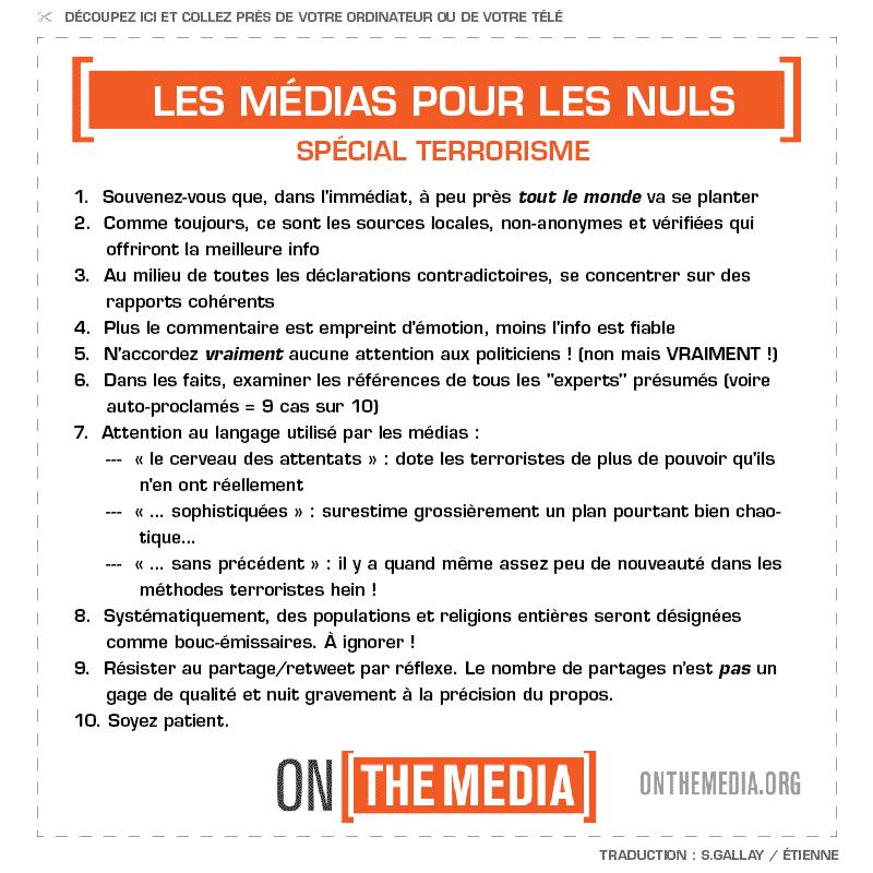 Médias pour les nuls: spécial terrorisme
