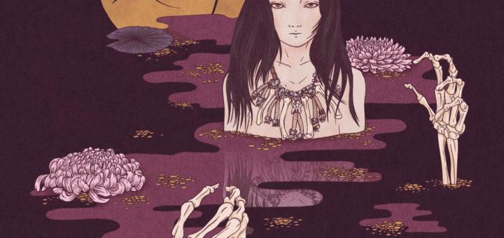 Alcest: Kodama