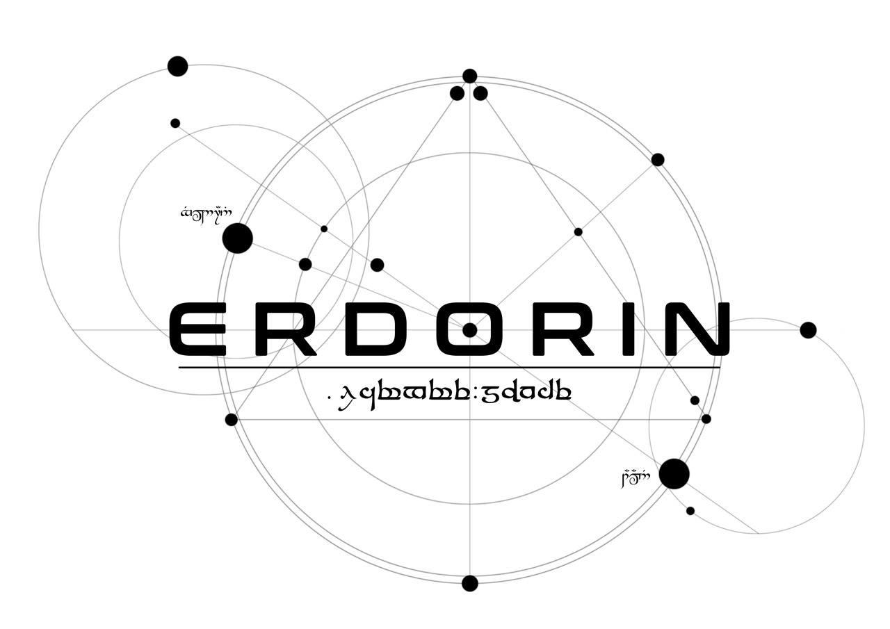 Erdorin logo